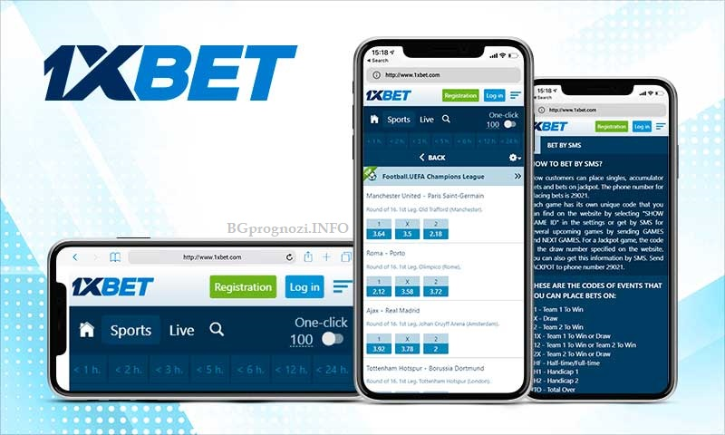 1XBet mobile version Android & IOS