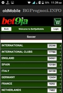 Bet9ja mobile betting apps south african sports betting websites for sale