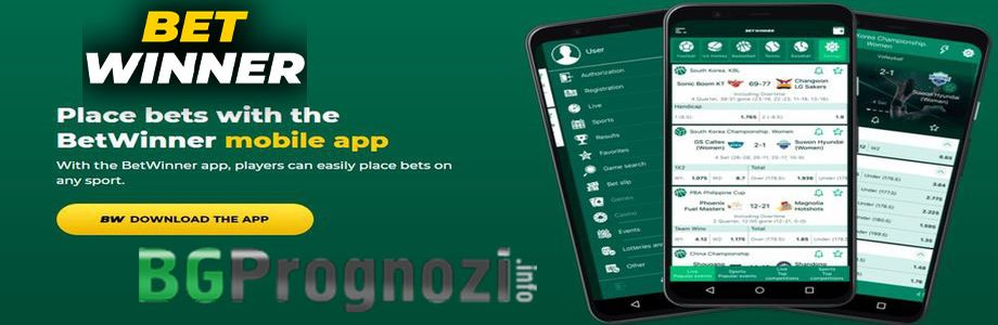 Betwinner apk free download