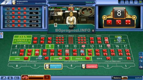 sbobet mobile betting setup